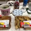 夜はスーパーがお得!20%引きのお惣菜!