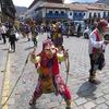 クスコ、くすこ、薬子、Cusco。