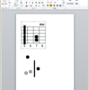 DTMの手順と楽譜について