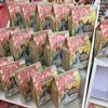 【爆死】管理人ガチ死亡!戦慄の福袋&1000円ガチャ開封!【遊戯王】