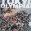 東京オリンピック 1964 by 市川崑