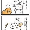 【犬漫画】うちで良くやる軍手チョコエッグとは?