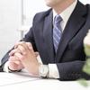 採用面接でよく聞かれるのは転職理由と志望動機