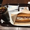 再び訪問!羽田空港のドトール