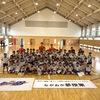 """「プロ選手は子ども達にとって""""生きた教材""""」という話。新潟アルビレックスBBと地域の関わり方(前編)"""