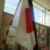 続・東日本大震災あれから10年 祈りと誓いと「まだ通過点」