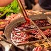 【自宅で本格火鍋料理】これさえあれば家で本格火鍋が楽しめる!