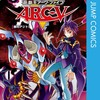 遊☆戯☆王ARC-V5