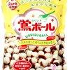 【今週のお題】「ホッとするプチ贅沢」と「関西ローカル菓子」