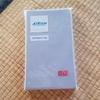 ユニクロのエアリズム枕カバー購入