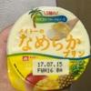 メイトー なめらかプリン 3種のトロピカルフルーツのソース  食べてみました