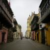 ペルー主要都市をめぐる旅 Day1・2  〜首都リマ から 旧都クスコ へ〜