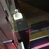 2回目の うさぎ島 〜 高級夜行バス ドリームスリーパーで広島へ  走行中