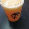 美肌効果の柑橘スムージーレシピ~1杯41円32kcal~