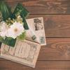 ゲストが喜ぶリゾ婚を!海外挙式の招待状に書くべき7つのポイント
