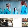 【Hulu vs Netflix】HuluとNETFLIXはどちらの方が使いやすいのか?2つの動画サイトを比較してみた