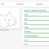 Google Vision API で 400エラーがでたので実施した対応を書く