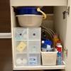 洗面台下の収納を見直し。無印良品の小物収納ボックスで使いやすくしました。