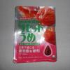 姫路市駅前町のスギドラッグで「UHA味覚糖 リセットうめグミ」を買って食べた感想