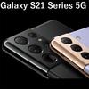 Galaxy S21シリーズ、ドコモ・auから発売決定。気になるスペックと価格まとめ