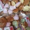 懐かしの駄菓子ベスト5 わたしが駄菓子屋で見つけた懐かしさをランキングしてみた