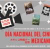 【期間限定~8/23まで】『メキシコ映画の日』記念 メキシコ大使館主催にてメキシコ映画を無料公開