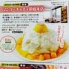 元カレの値段