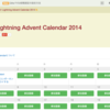 Salesforce1 Lightning Advent Calendar 2014 - Lightningアプリ開発の勉強まとめ