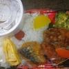 [19/01/08]食事処・酒処「わが家2」の「からあげ弁当」 300円 #LocalGuides