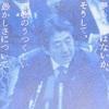 会田誠展「はかないことを夢もうではないか、そうして事物のうつくしい愚かしさについて思いめぐらそうではないか」。2016.7.6~8.20 。ミヅマアートギャラリー。