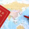 「国際観光旅客税(出国税)法」が成立 目的や使途は?