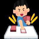 デュエルリンクス微課金勢が月3000円以内で毎月デュエルキングを目指すブログ