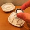 待ってました! 無印良品「ポータブルアロマディフューザー用リフィル CAD‐001 RF」が発売。
