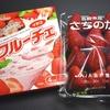 苺にフルーチェいちご味をつけて食べる贅沢な人