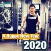 2019年を振り返るとチャレンジできたいい年だった