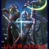 【サプライ 新商品情報】「ULTRAMAN」ラバーマットが予約開始!