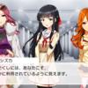 【ナナシス】AXiS編第7話感想 病院の服着てるのかわいい