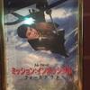 【沖縄】付き合って4年半記念のデート【北谷ヒルトンバイキング→映画→ゲーセン→麦とろ海物語】