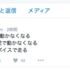 Twitter API を利用して自動リツィートを行う方法
