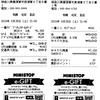 ポケウォーカー歩数=22,821(2015.03/29記す)