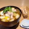 外苑前【神宮の蕎麦】ミシュラン二つ星の日本料理店『豪龍 久保』プロデュース、十割そばの店