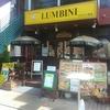【新松戸ランチ】ルンビニ新松戸本店の3種類のカレーセット(950円税込)