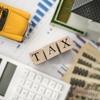 タックスヘイブン対策税制改正