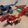 【恐竜】ブロックで創造力を高める!コスパ最強な恐竜おもちゃを紹介!
