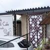【ゆほびカフェ】フロマージュを食べてきました。(静岡県富士市)