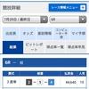【速報】競艇道勢い衰えず!無料情報2本的中!払戻金合計66,200円!! (2020年7月29日)