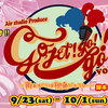 Air Studio Produce「GO,JET!GO!GO!vol.11~雨あがりは桃色ジェラシー~」