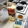 凍り豆腐と納豆。ゆで卵。