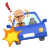 『高齢ドライバーによる事故の問題』