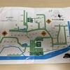 【犬とキャンプ】那須高原アカルパキャンプ場・栃木県那須・2020年10月・その2